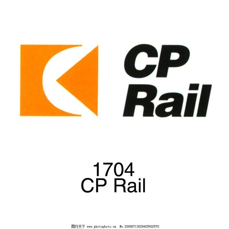 铁道,高速公路0023_logo设计_广告设计_图行天下图库