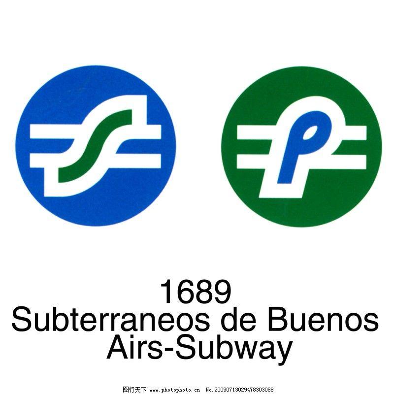 铁道,高速公路0008_logo设计_广告设计_图行天下图库