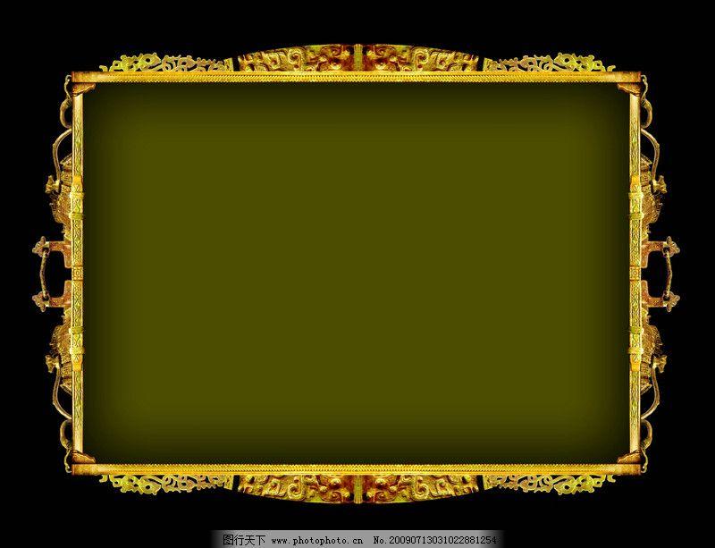 古典边框0369