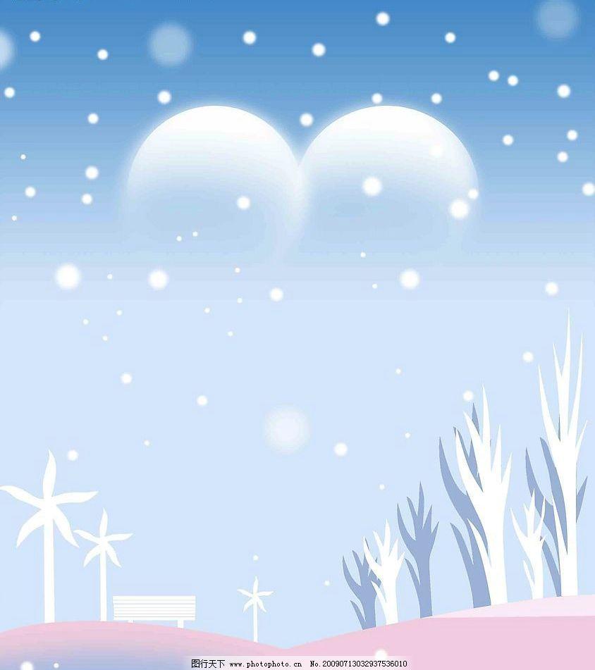 雪景 雪 圆 树 影 椅子 风车 psd分层素材 源文件库 300dpi psd 背景