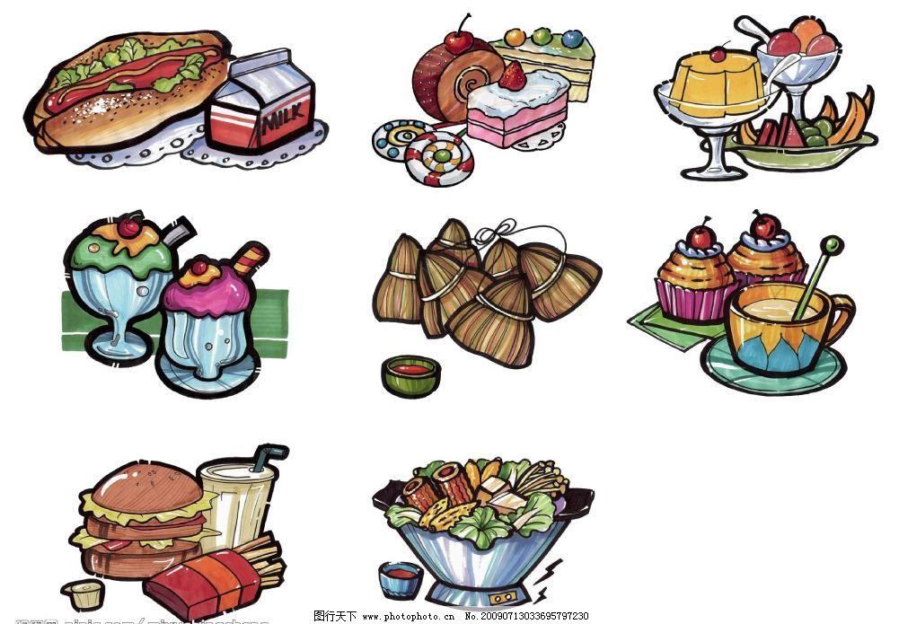 食物手绘pop海报设计