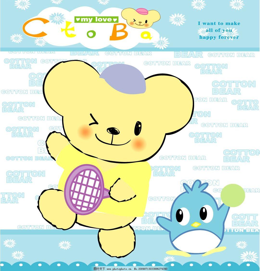 卡通 熊熊 小企鹅 适量小花 小可爱 笔记本封面 记录本封面 卡通设计