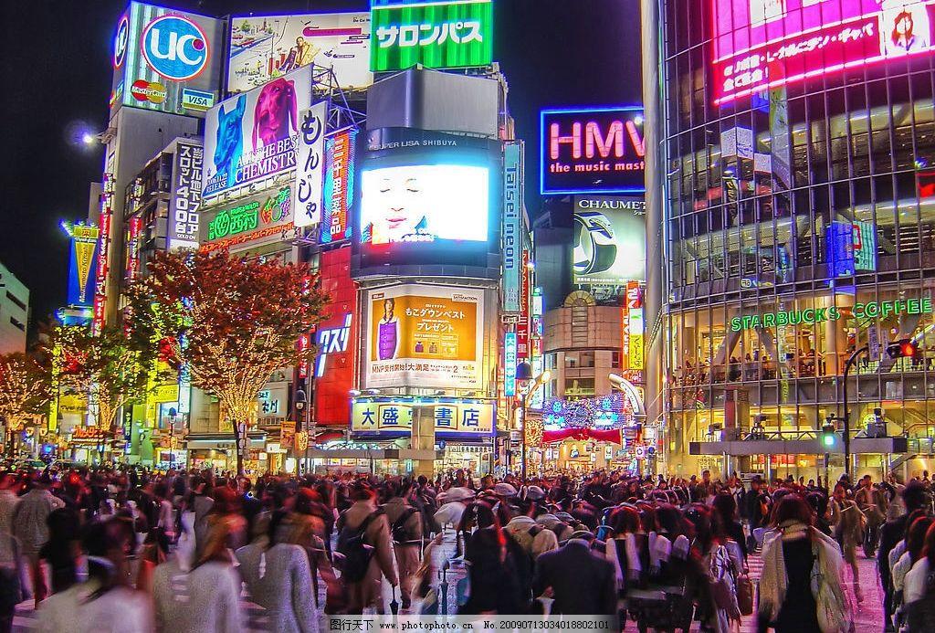 日本繁华夜景 东京 街道 城市 人群 速度 广告牌 霓虹灯 璀璨