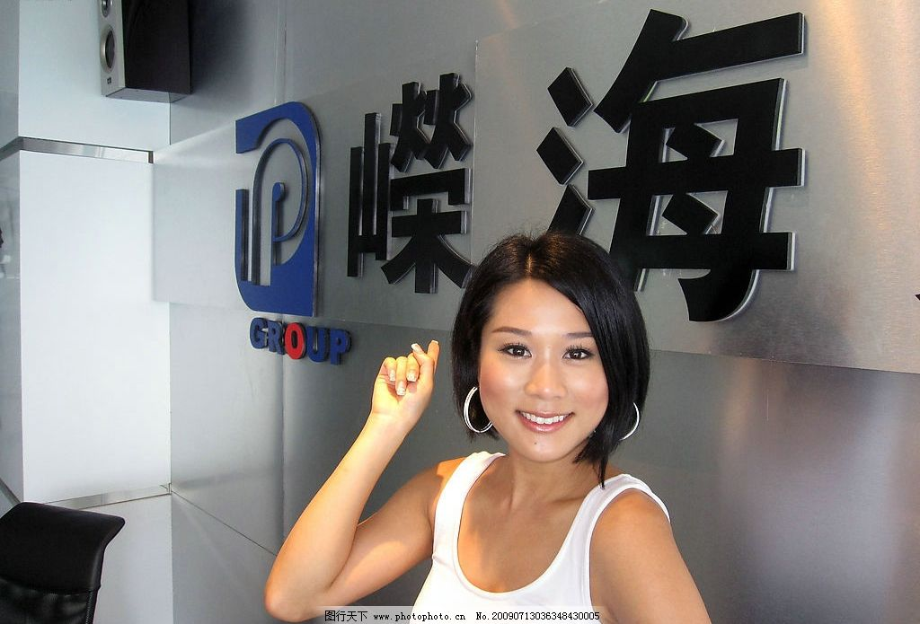 张嘉儿 美女 明星 香港小姐 香港明星 人物图库 明星偶像 摄影图库
