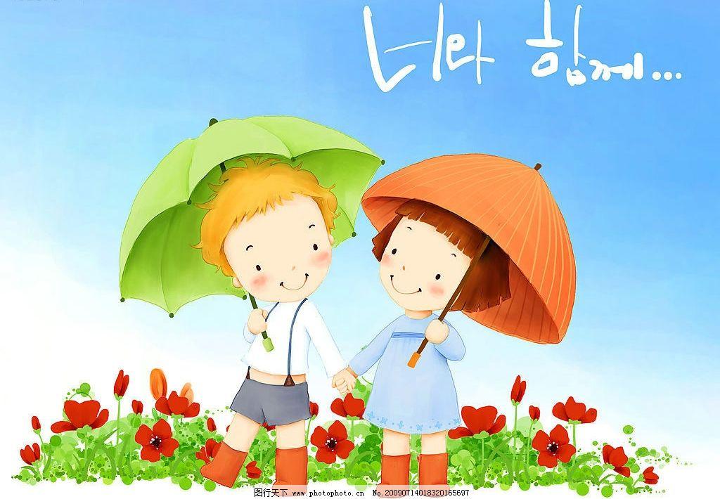 雨伞 卡通 儿童 小孩 女孩 花朵 天空 漫画 文字 牵手 动漫动画 动漫