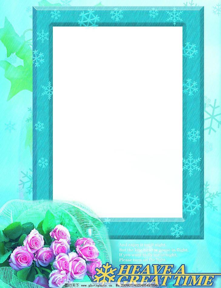 ppt 背景 背景图片 边框 模板 设计 相框 729_951 竖版 竖屏