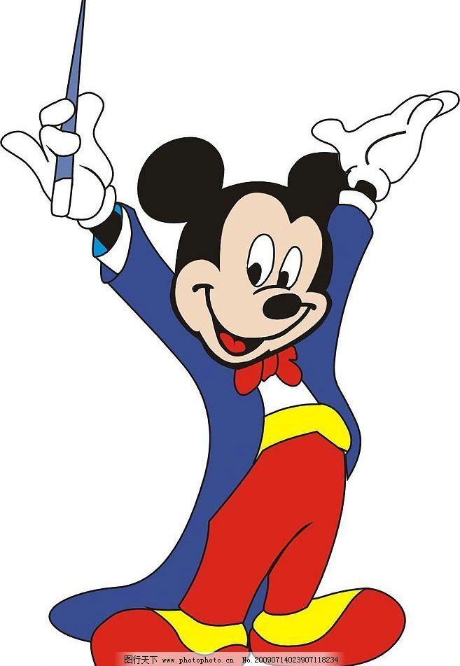米奇老鼠 米奇 老鼠 唱歌 q版 卡通 可爱 矢量人物 其他人物 矢量图库