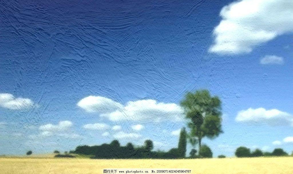 油画风景 蓝天 白云 大树 自然景观 自然风光 设计图库 jpg