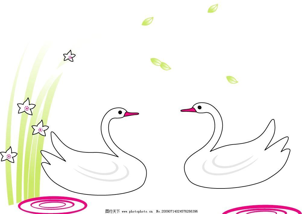 鹅 鸭子 其他矢量 矢量素材 矢量图库 cdr 生物世界 家禽家畜