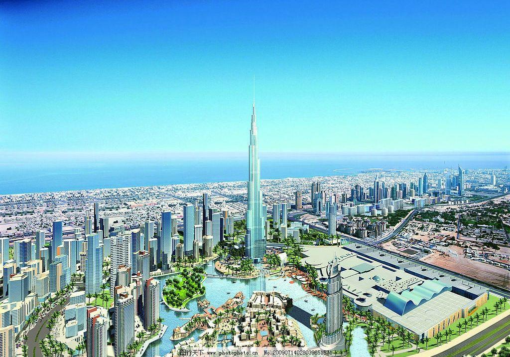 迪拜塔 建筑效果图 数字城市