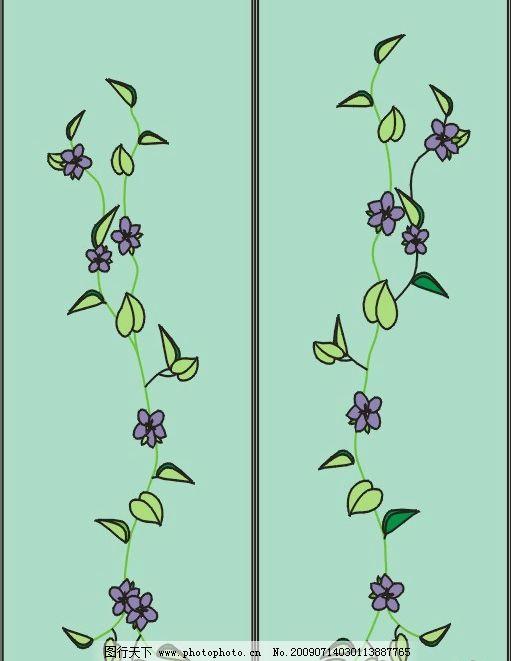 玻璃艺术 花朵 小花 藤 花滕 花瓣 叶子 广告设计 移门图案 矢量图库