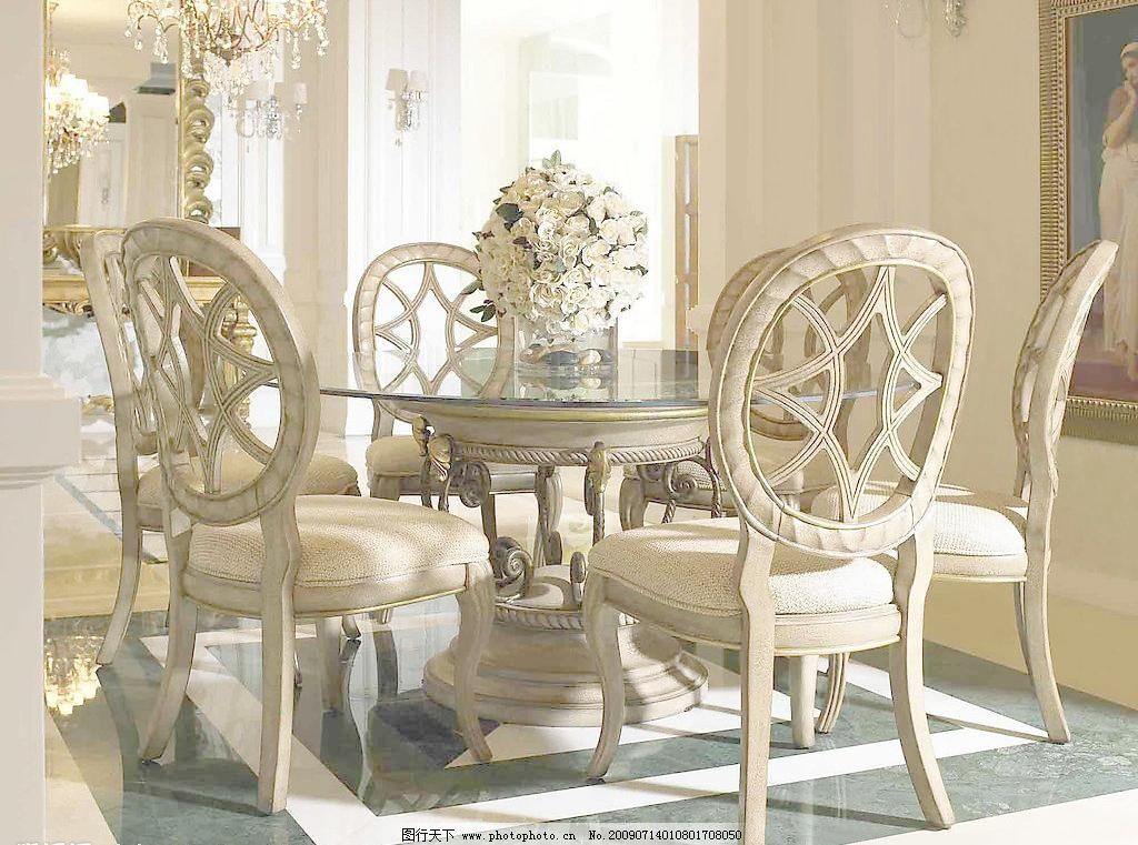 欧式家居素材 摆设 餐桌 地毯 富贵 家居生活 家居装修 欧式风格图片
