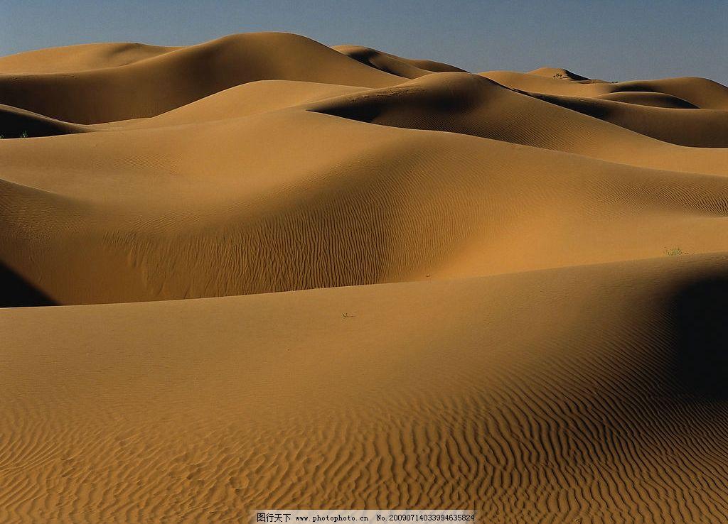 荒寂的沙漠 风景 沙子 旅游摄影 国内旅游 摄影图库 风景如画