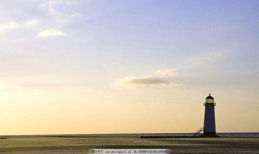 灯塔 夕阳 海边 晚霞 自然景观 山水风景 摄影图库 300dpi jpg