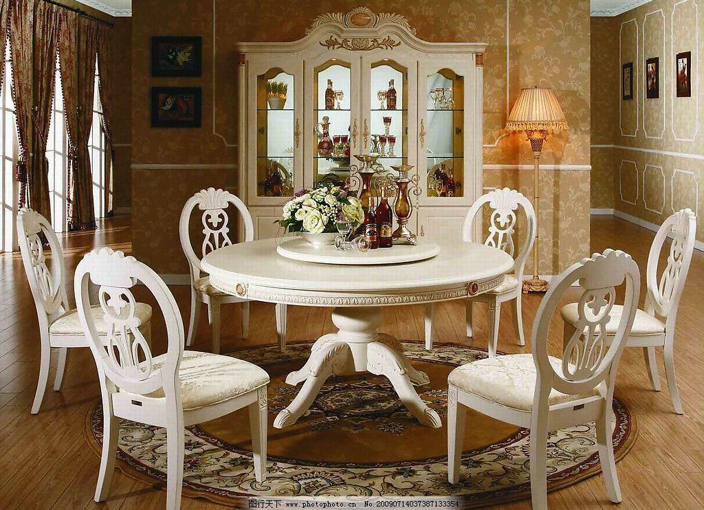 欧式餐桌 欧式家居 家居装修 欧式风格 装饰 摆设 地灯 餐桌 窗帘图片