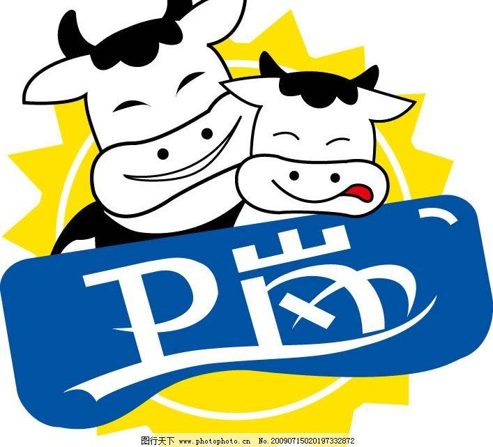 卫岗 奶牛 牛头 南京卫岗乳业 可爱 卡通 矢量 ai 标识标志图标 其他
