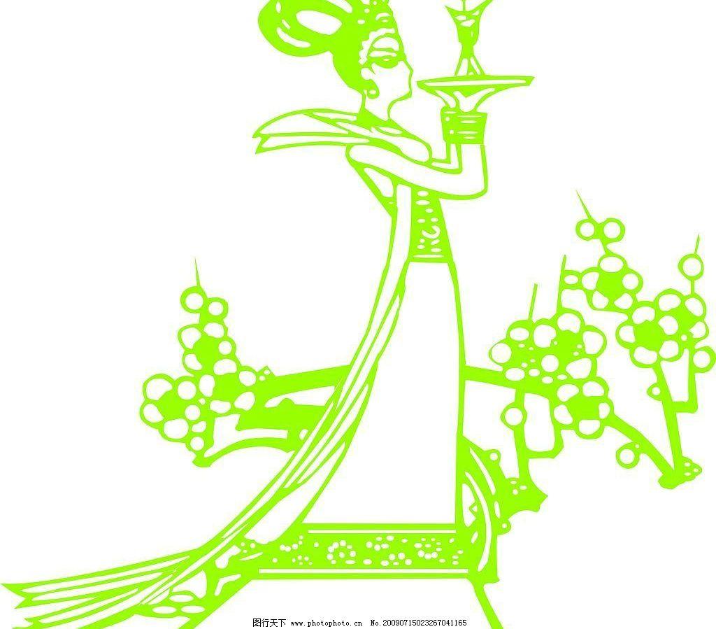 古代侍女 古代 侍女 酒杯 梅花 丝绸 矢量人物 职业人物 矢量图库 cdr