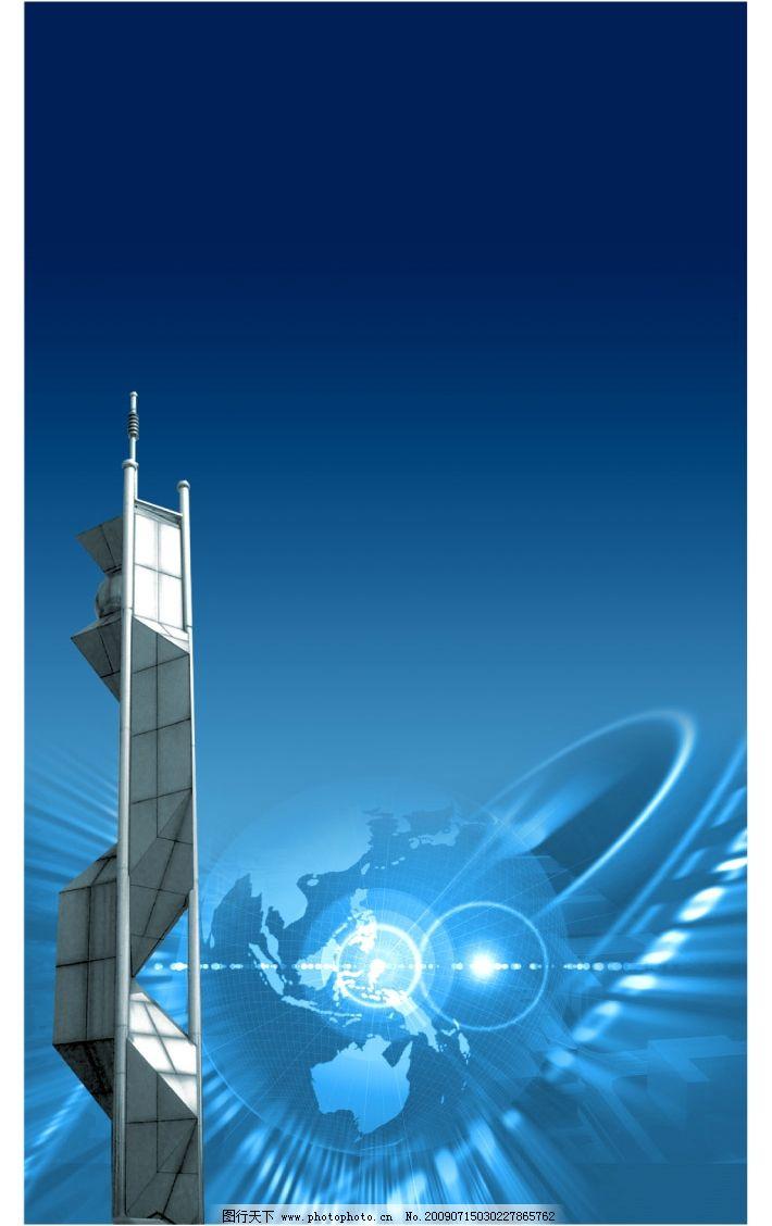 蓝色展板背景 科技 抽象 线条 广告设计模板 展板模板 源文件库 72dpi