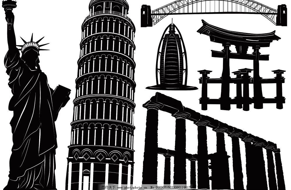 黑白建筑图片 黑白素材 建筑 酒店 桥 欧式建筑 巴黎圣姆院 斜塔 psd