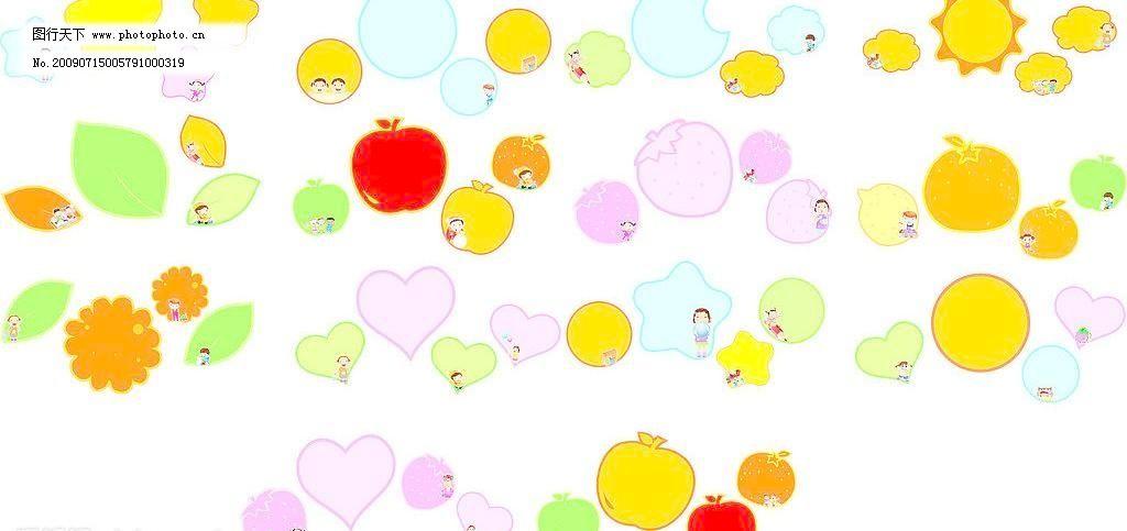 底纹边框 广告设计 卡通水果 卡通小孩 矢量图库 展板模板 幼儿园教育