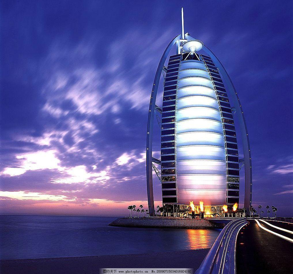 迪拜帆船酒店图片