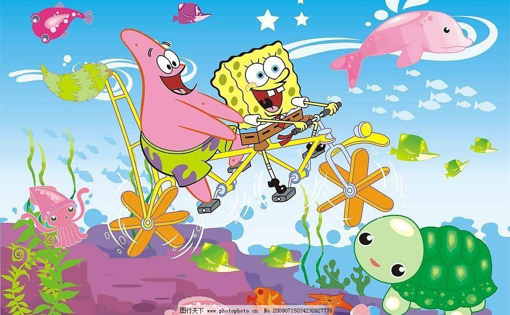 海底世界 卡通 海绵宝宝 乌龟 海豚 鱼 海星 自行车 章鱼 生物世界