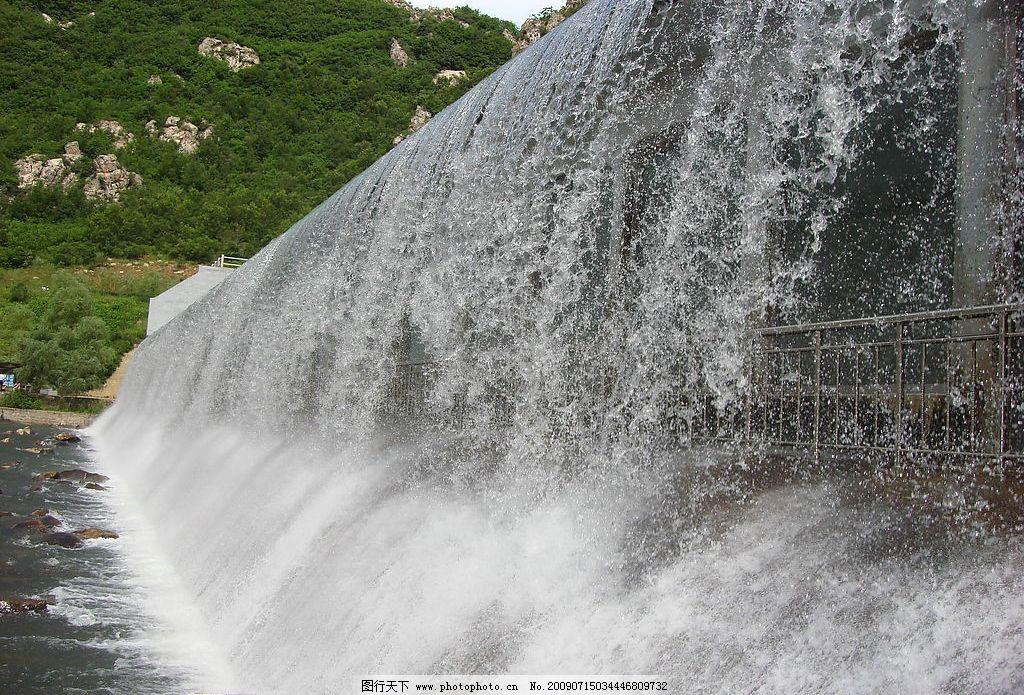 设计图库 自然景观 山水风景  瀑布 山寨 水库 冰峪沟 辽宁大连 大连