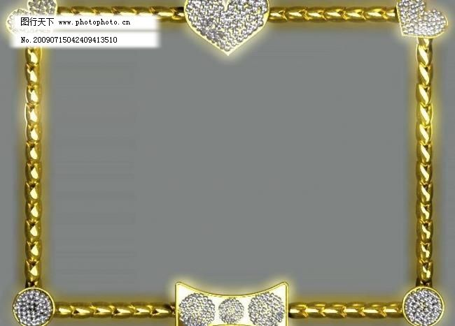 高清晰 花样边框 金色条纹 心 钻石 浪漫背景 前景素材 婚礼前景 婚庆