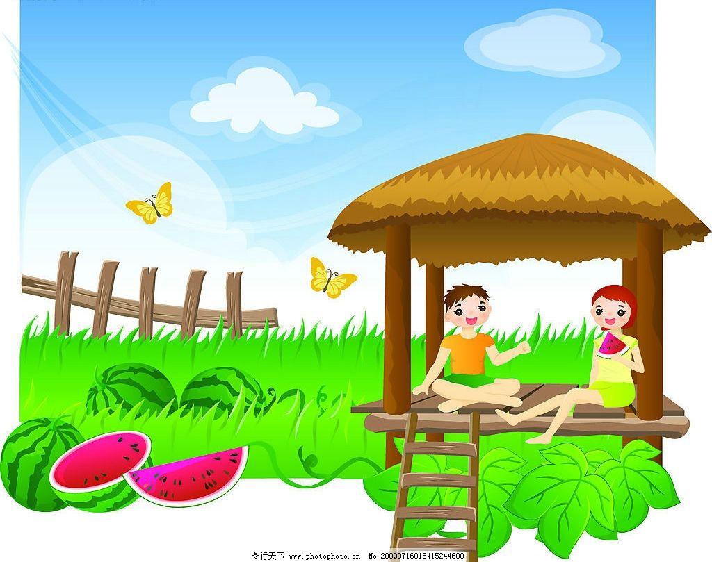 瓜地童趣图片_风景漫画