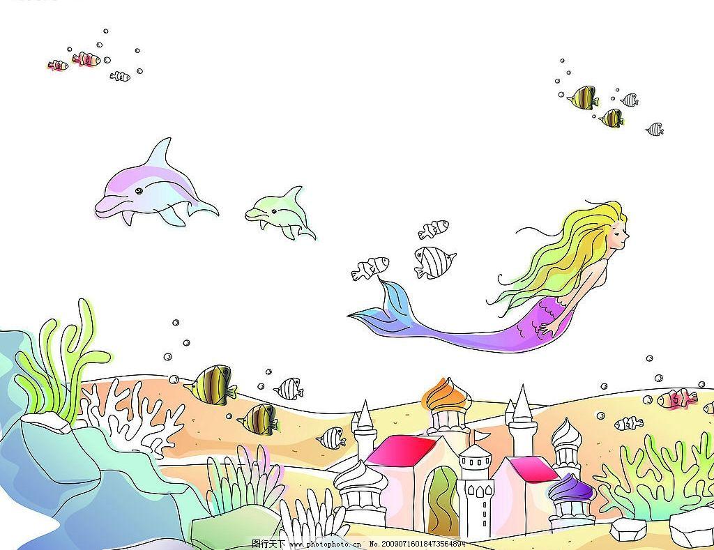 卡通 海底世界