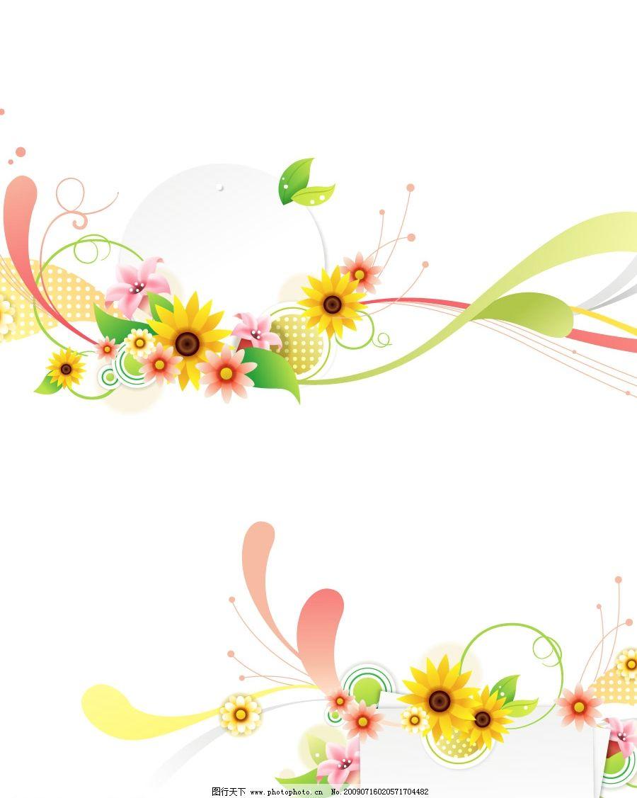 菊花花纹 时尚花纹 矢量图 圆圈 花朵 线条 底纹边框 底纹背景