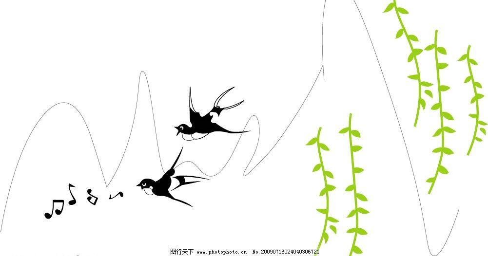 春景画 柳条 自然景观 山水风景 矢量图库 cdr
