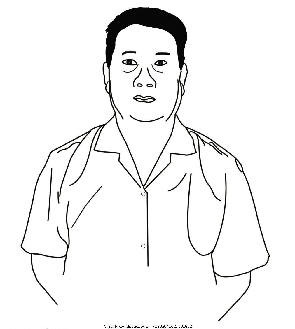 手绘人物商标图片