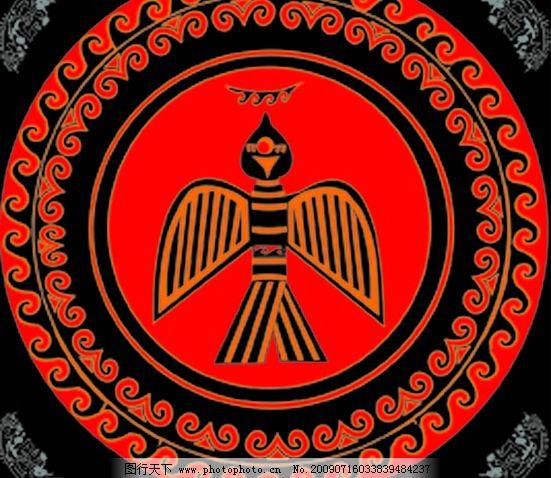 一组彝族图案 彝族 花边 神话 图腾 神鸟 文化艺术 宗教信仰 设计图库
