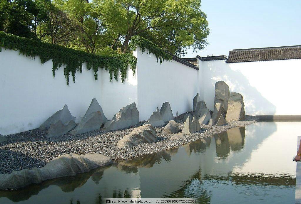 人造景 水 假山 围墙 树 风景 庭院 庭园 建筑景观 摄影图库