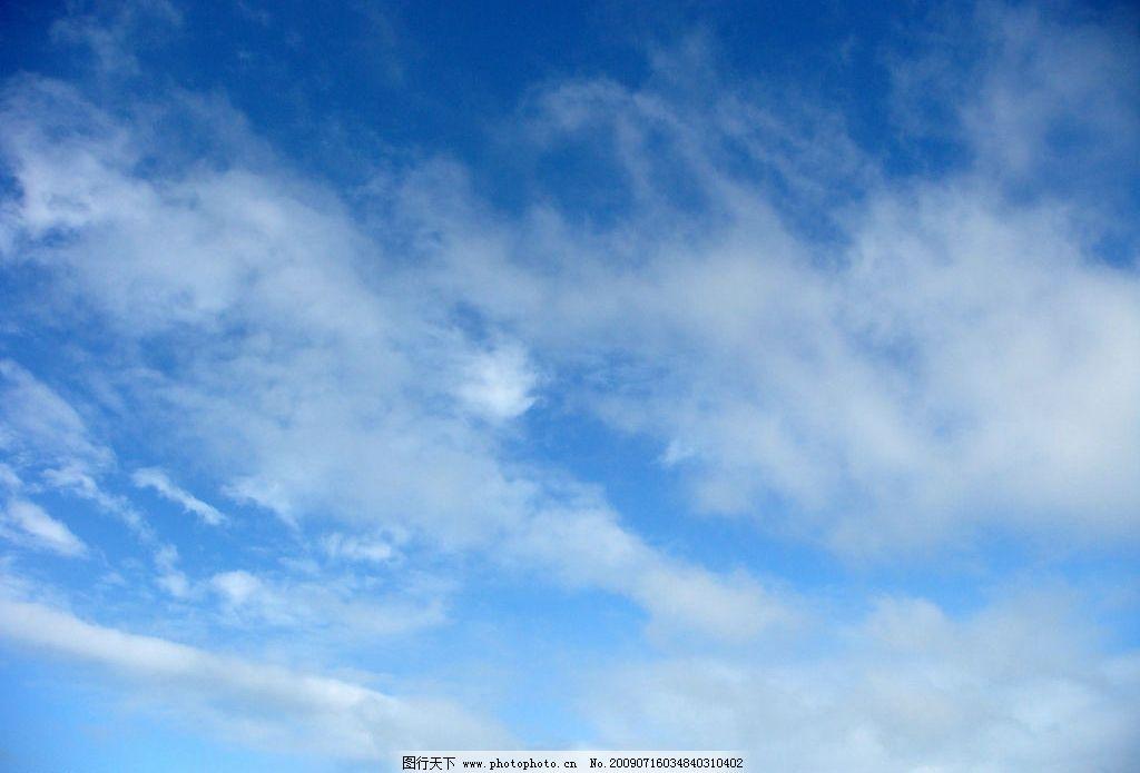 蓝天 大自然 景观 景象 天空 云彩 云层 云朵 自然景观 自然风景 摄影