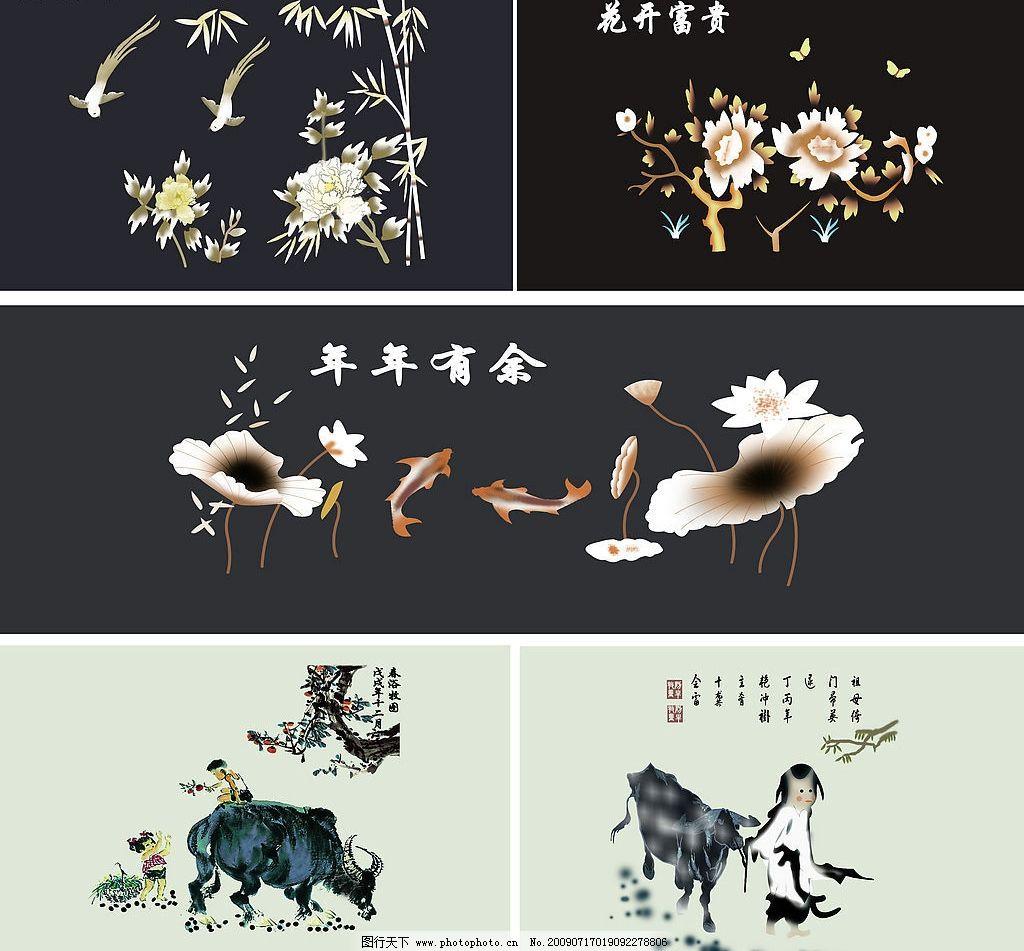 牡丹花 荷叶水墨画图片