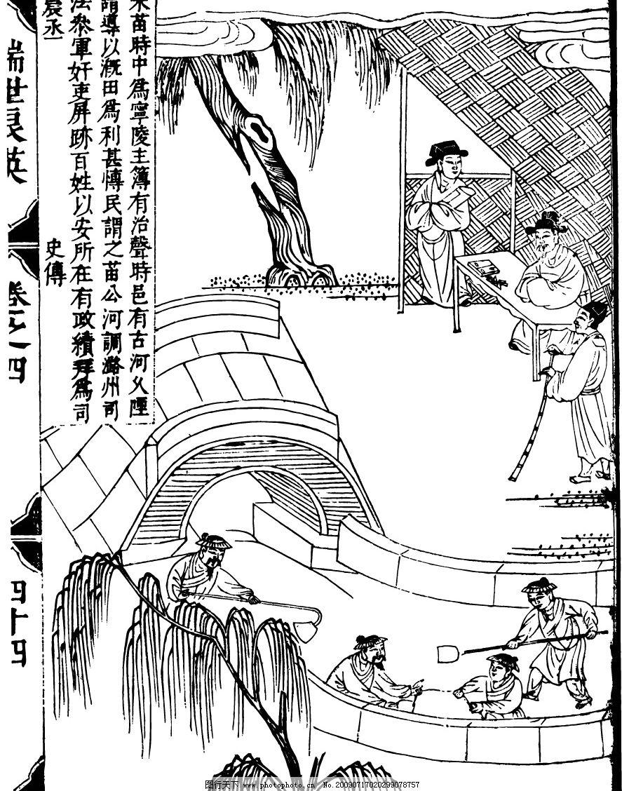 古代 人物 底纹 线条 背景 素描图片