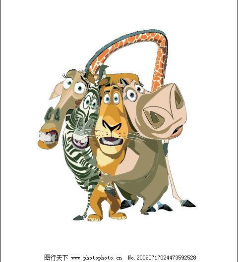 马达加斯加 马达 生物世界 野生动物 矢量图库 eps