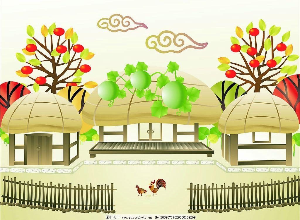 农家乐 农家 房子 鸡 家禽 硕果累累 圈子 篱笆 卡通 矢量图 环境设计