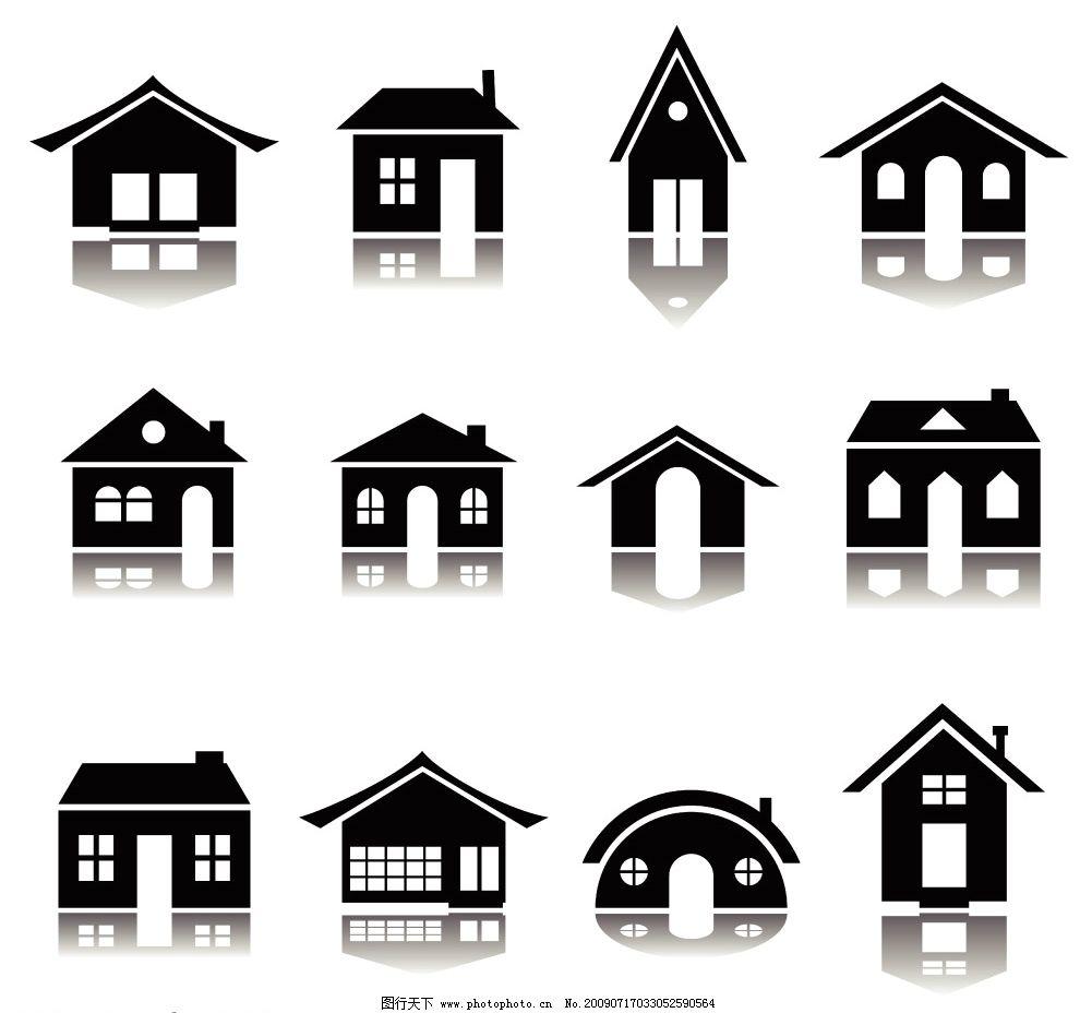 房地产图标 房地产 图标 建筑 黑白素材 桥 标志 psd分层素材 源文件