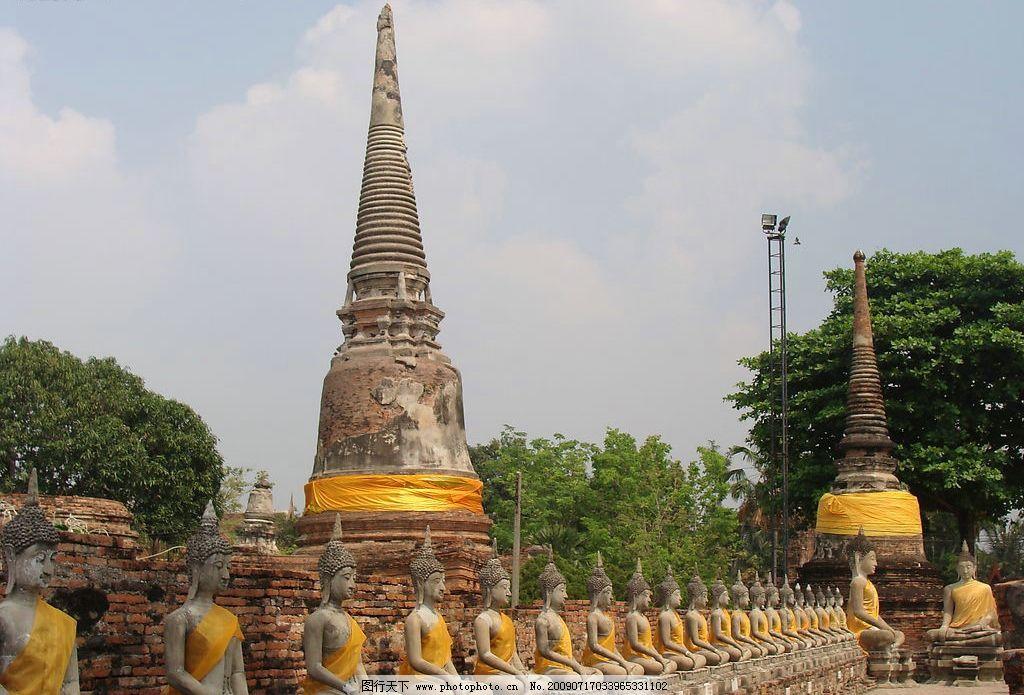 群佛 泰国风景 天空 白云 佛塔 佛像 雕塑 石头 树木 旅游摄影