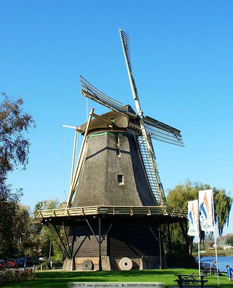风车 风车城堡 荷兰风车 磨房 风景 旅游摄影 国外旅游 摄影图库 350
