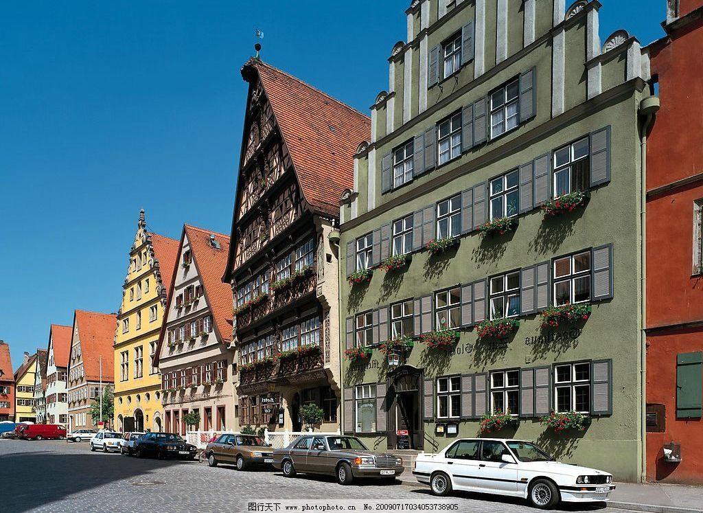 德国风光 德国 楼房 房子 城市 街道 汽车 旅游摄影 国外旅游 摄影