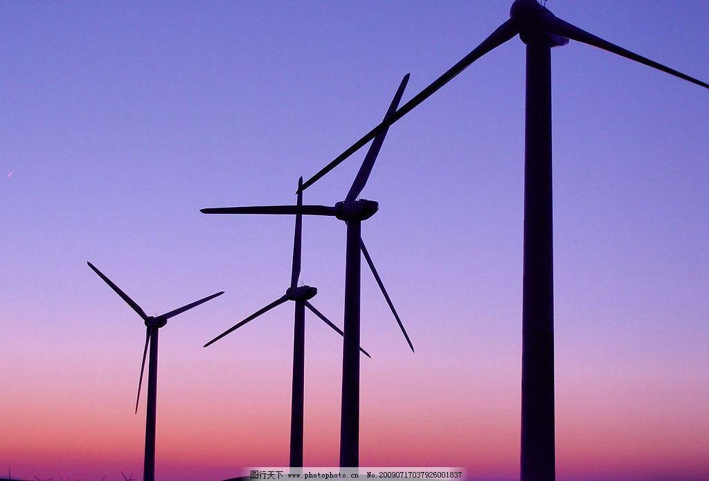 风车 晚霞 风车发电 风能 发电 环保 现代科技现代科技 工业生产 摄影