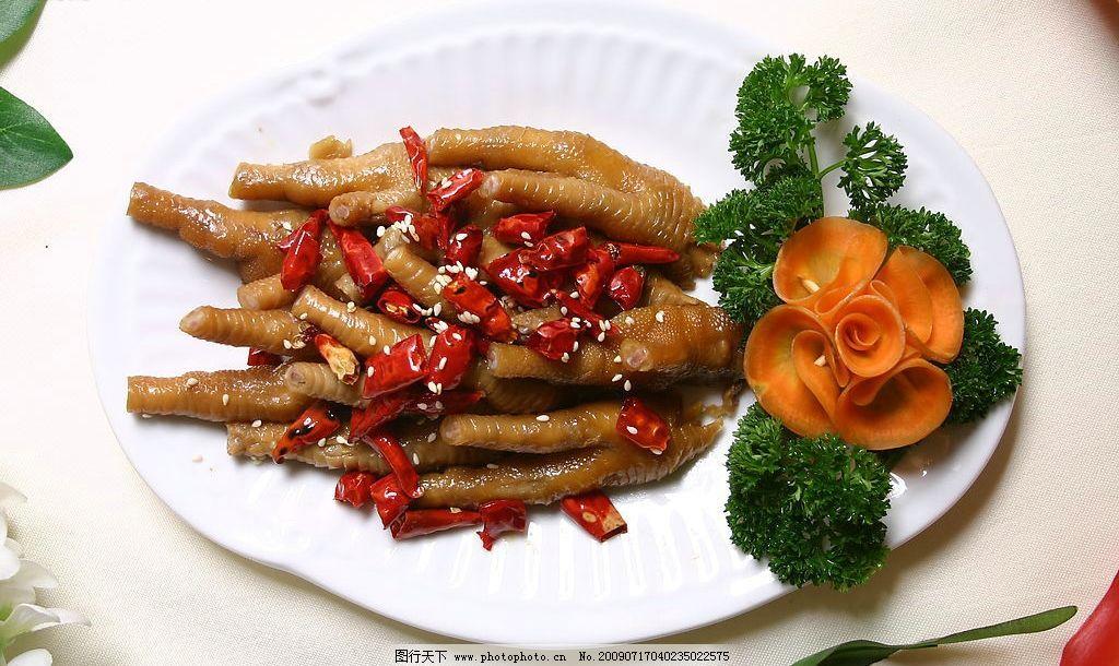 中餐美食 菜品 饮食文化 凤爪 美味 可口 中国餐饮文化 文化艺术 美术