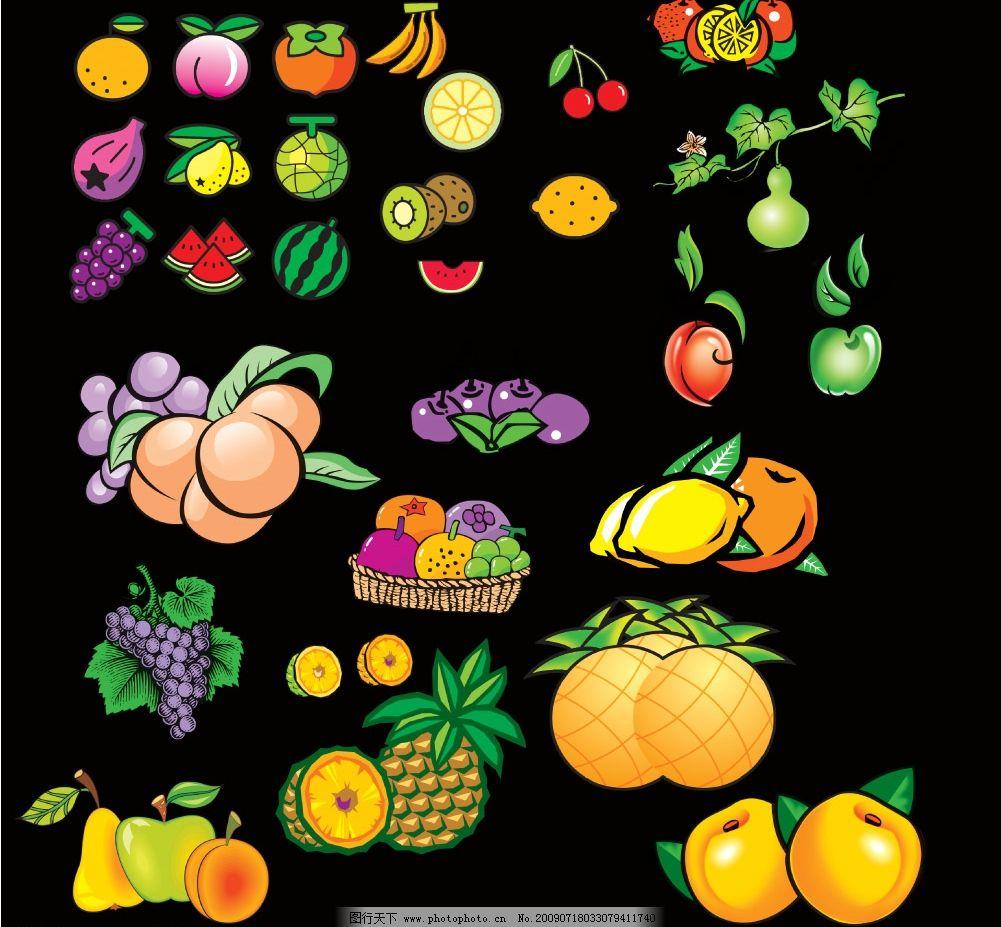 水果 矢量水果 香蕉 菠萝 苹果 西瓜 葫芦 桃子 橙子 水果篮 梨