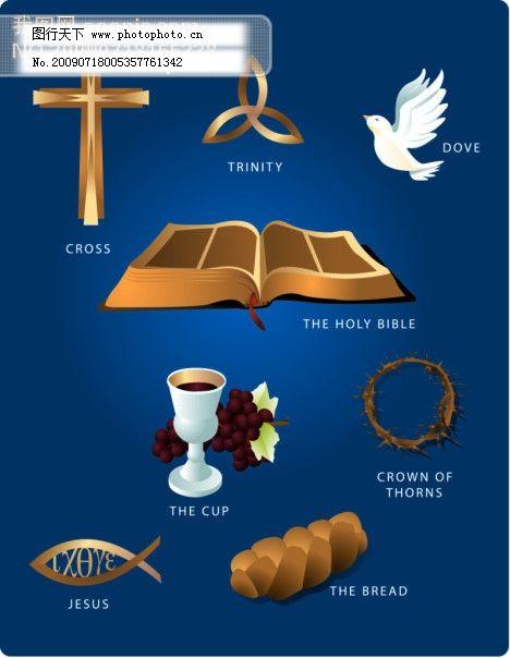 圣经素材_广告设计_矢量图
