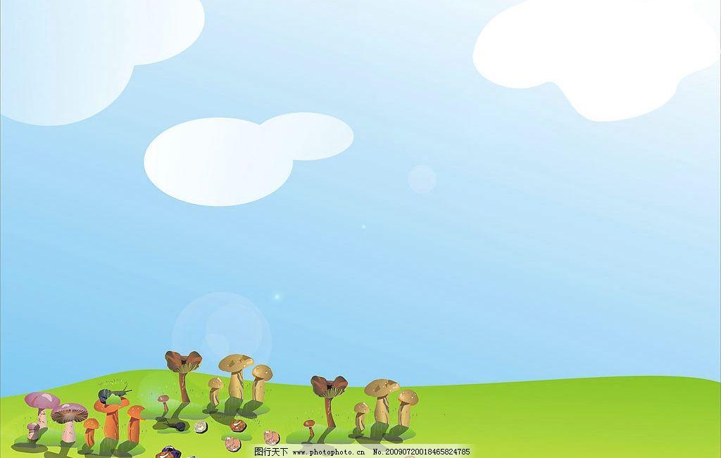 卡通小蘑菇 蓝天 白云 绿草地 蘑菇 卡通 小石头 动漫动画 风景漫画