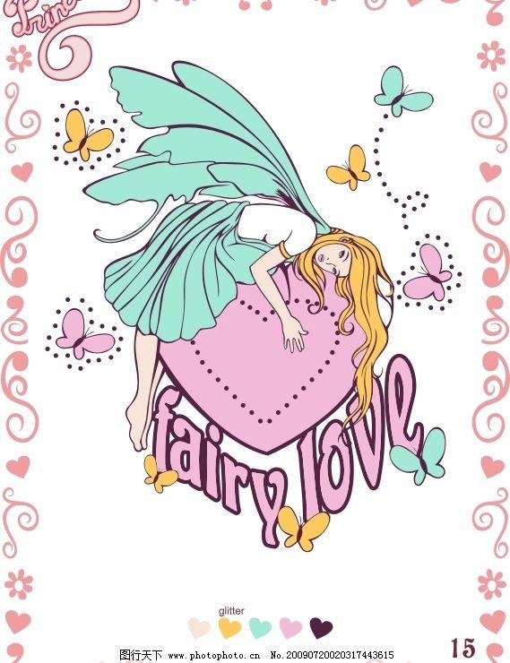 宝贝公主花纹图案 时尚 潮流 可爱 精美 饰品 卡通 青蛙 蝴蝶